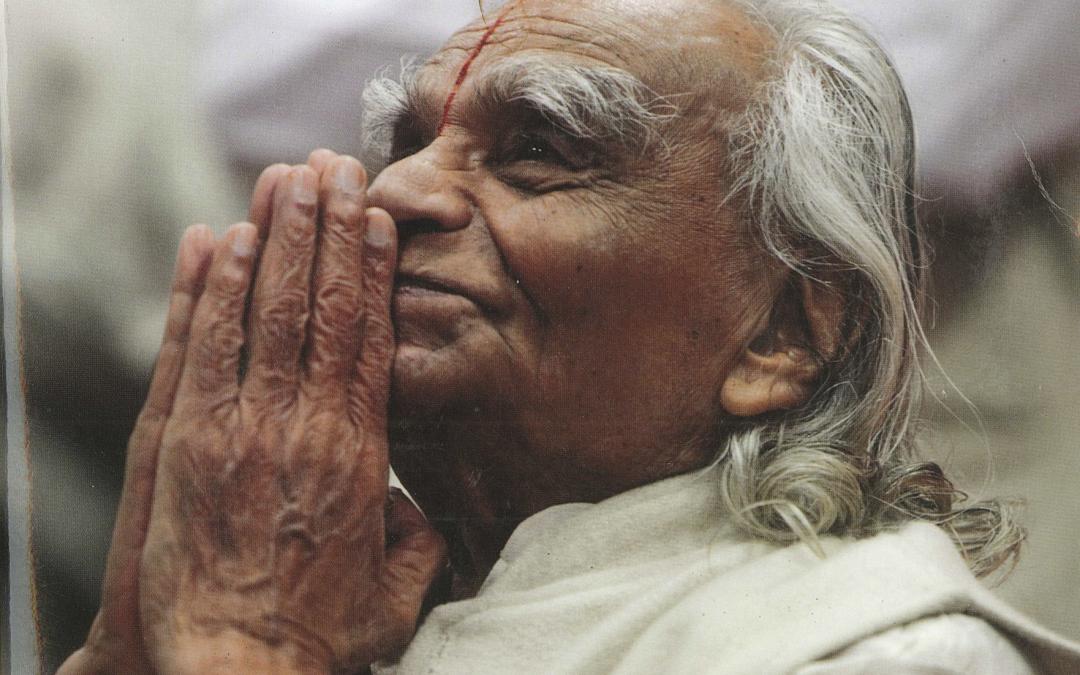 Guruji Születésnapi megemlékezés